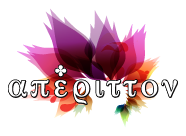 Aperitton Cafe – Bar – Restaurant – Patisserie Logo